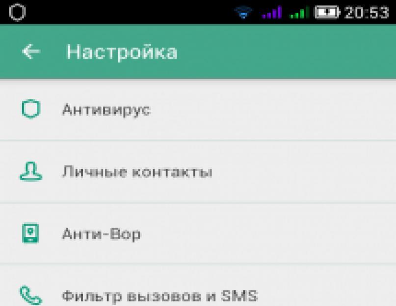 Скачать kaspersky internet security 11. 17. 4. 1024 для android.