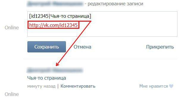 Скучаем вам, как вставить картинку в текст в вконтакте