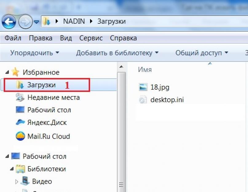 загрузка файлов в интернет картинки заверениям