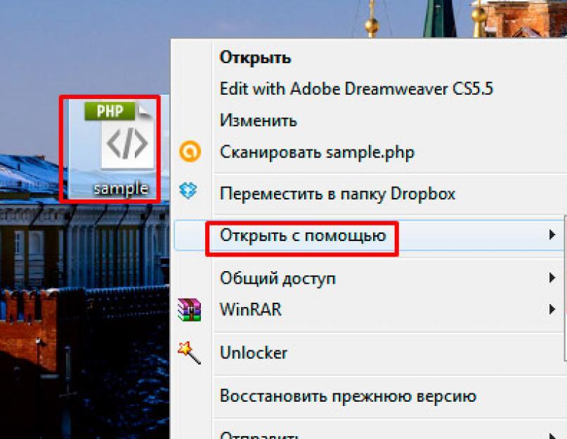 видео как открыть фото в браузере форум